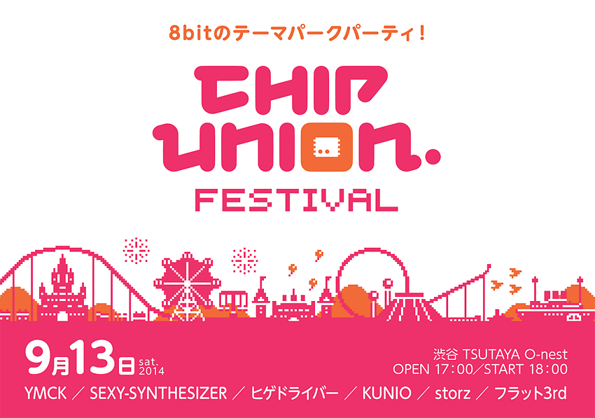 140913_CHIP_UNION_FESTIVAL