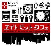 エイトビットカフェ