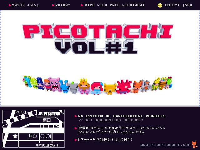 picotachi_1