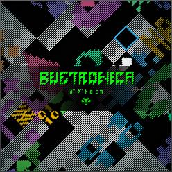 bugtronica